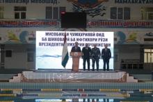 Открытие республиканского турнира по плаванию посвященного «Дню Президента Республики Таджикистан»